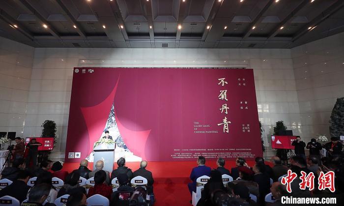 百城百校中国传统艺术进校园主题讲座北大开讲