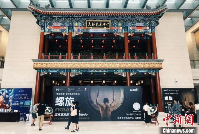 2019年演出近千场票房逾亿元天桥艺术中心开启四周年庆典