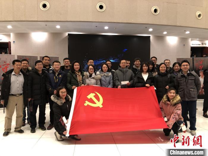 宁波话剧《守护》进京演出 讲述党章守护人的真实故事