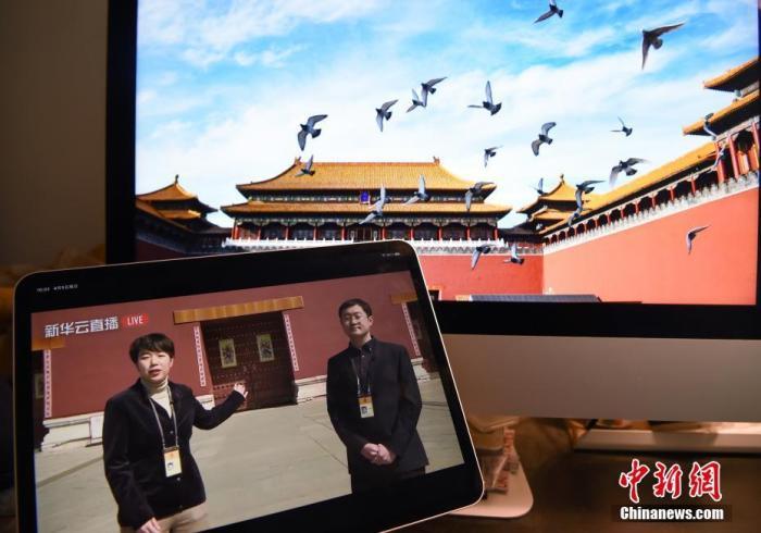 六百岁故宫2020年首开配资官网  两天三场揭开600年庆生序幕