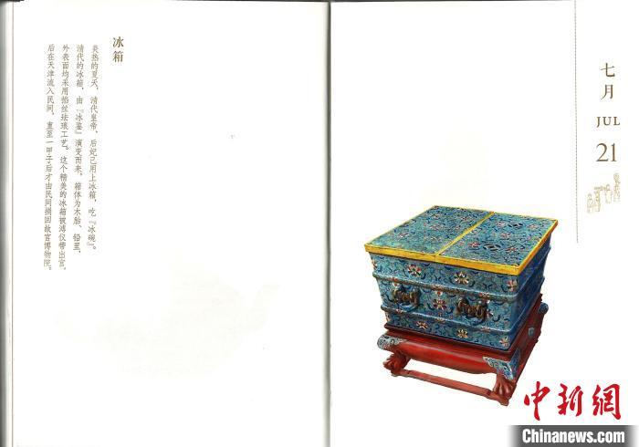 故宫出版社推出系列新著解读600年紫禁城文化密码
