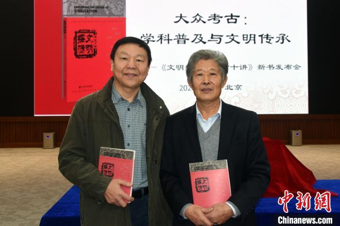 聚焦中华五千年文明传承 《文明探源:考古十讲》新书首发