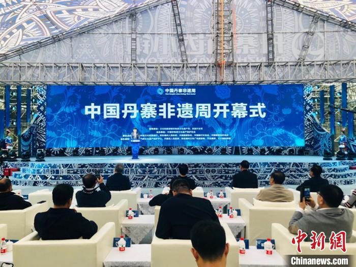 中国丹寨非遗周开幕