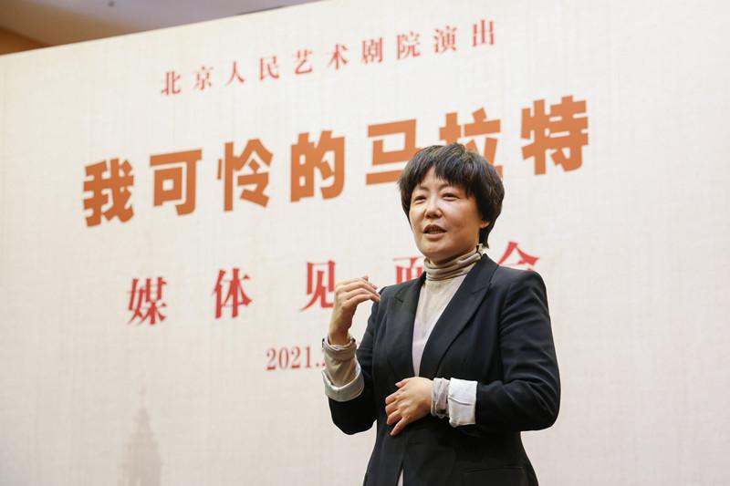 《我可怜的马拉特》3月登陆北京人艺舞台 探讨人如何面对灾难和生活