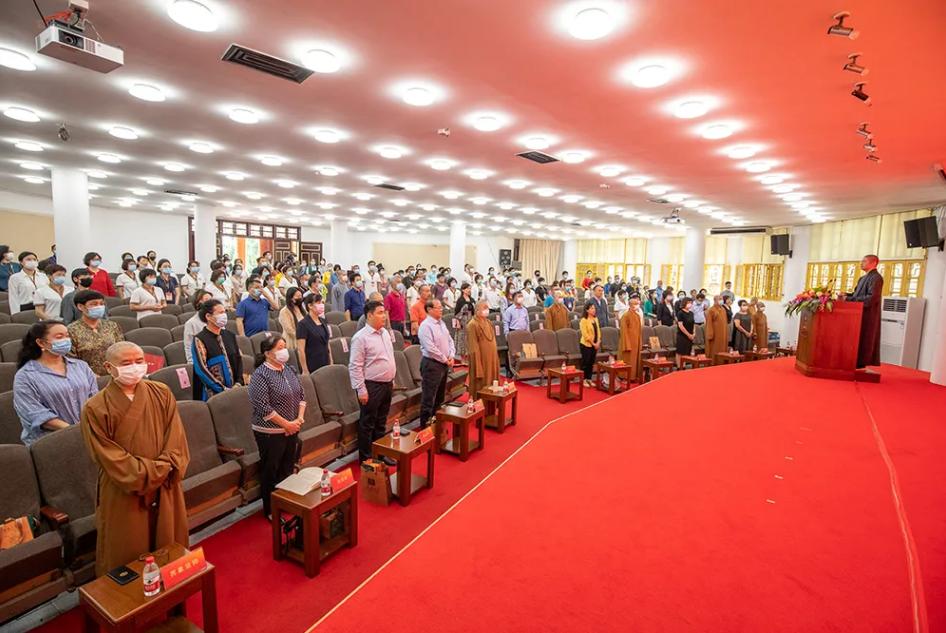厦门南普陀寺慈善会举行换届大会