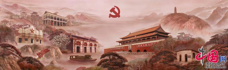 中共一大纪念馆前厅壁画创作纪实(图3)