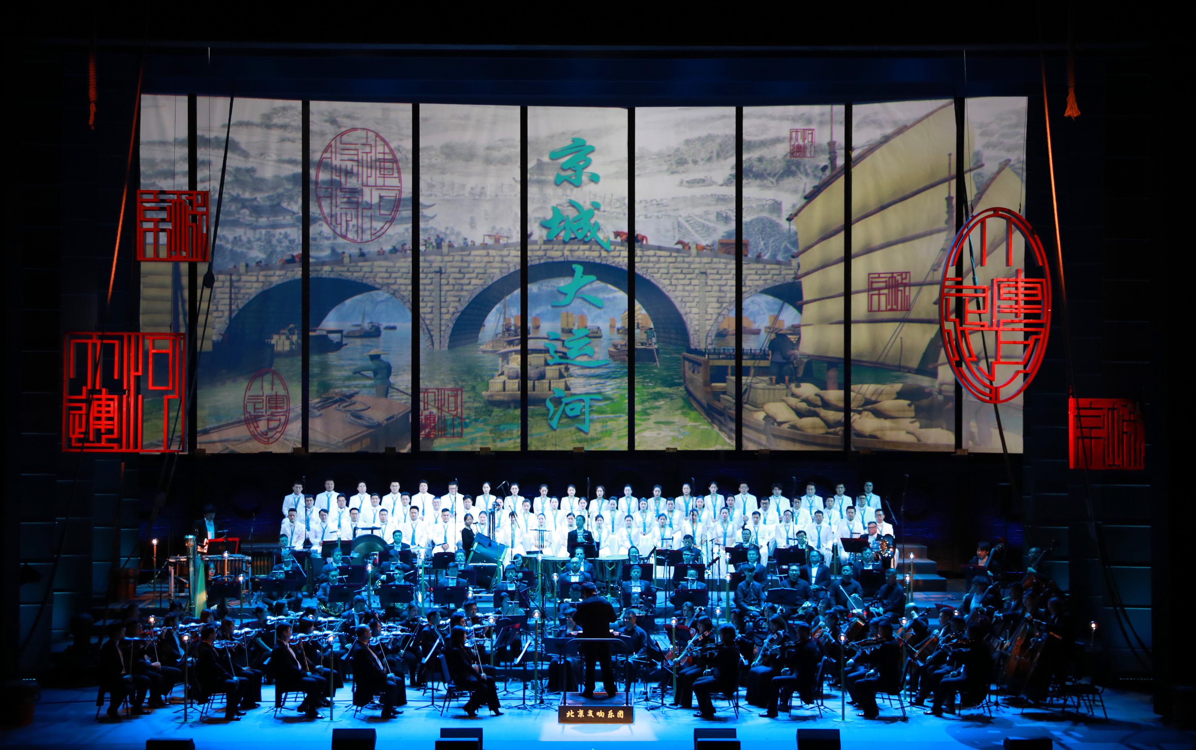 交響樂與京劇融合,《京城大運河》亮相上海大劇院